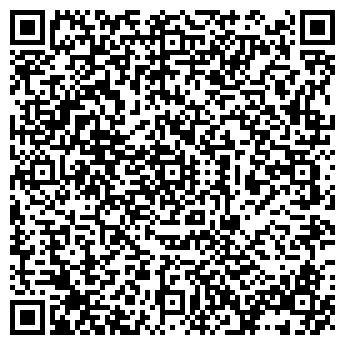 QR-код с контактной информацией организации ООО УралСтандарт