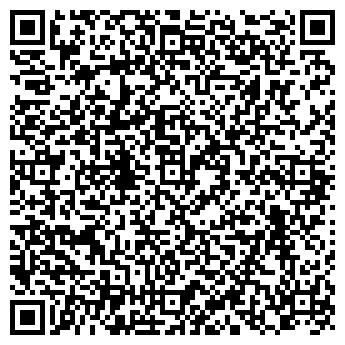 QR-код с контактной информацией организации ООО Гровенда-Сервис