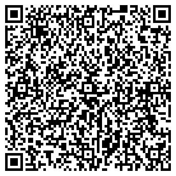 """QR-код с контактной информацией организации СООО """"БелГринлайн"""""""