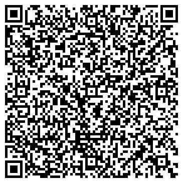 """QR-код с контактной информацией организации Общество с ограниченной ответственностью """"КОНТРАКТОР"""" ООО"""