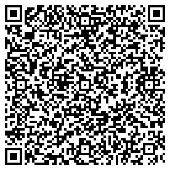 """QR-код с контактной информацией организации ИП """"Костюченко"""""""