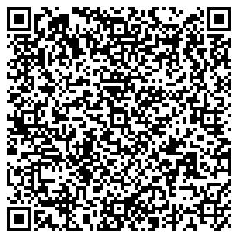 QR-код с контактной информацией организации ТОО Бизнес Трейдинг