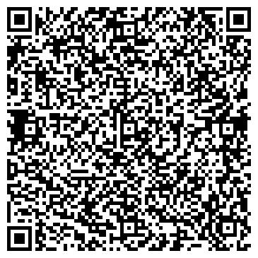 QR-код с контактной информацией организации ТОО Dimax Power