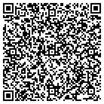QR-код с контактной информацией организации «GPS-Sfera»