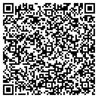 QR-код с контактной информацией организации Ип Алимов