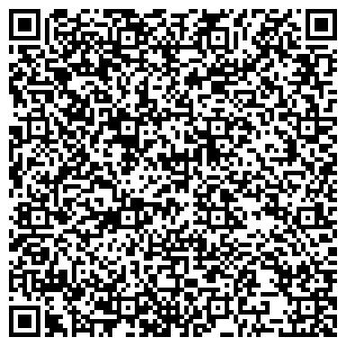 QR-код с контактной информацией организации Магазин Valvoline и СТО V-Service