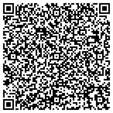 """QR-код с контактной информацией организации Общество с ограниченной ответственностью ООО """"Технодорэкспо"""""""