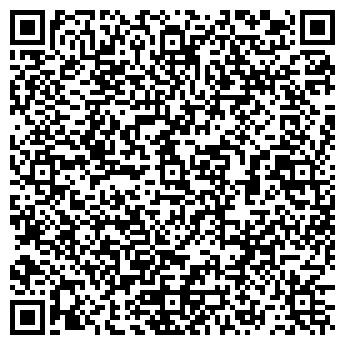 QR-код с контактной информацией организации Conquer
