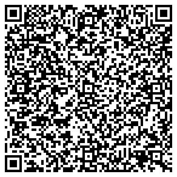 """QR-код с контактной информацией организации Общество с ограниченной ответственностью ООО """"Дрозд и партнеры"""""""