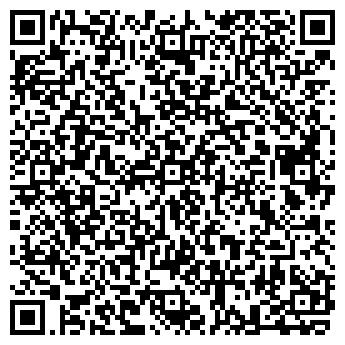 """QR-код с контактной информацией организации ООО"""" Люкс Авто"""""""