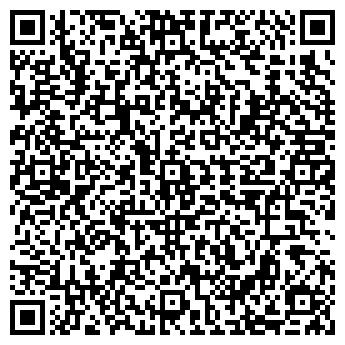 """QR-код с контактной информацией организации Общество с ограниченной ответственностью ООО """"РК-Сервис"""""""