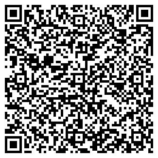 QR-код с контактной информацией организации MPG-BOOST