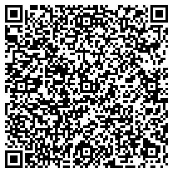 """QR-код с контактной информацией организации ЧУП """"АВДсервис"""""""