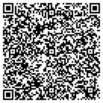 QR-код с контактной информацией организации Автошинремонт