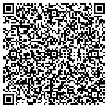 QR-код с контактной информацией организации ЭкоПроБел