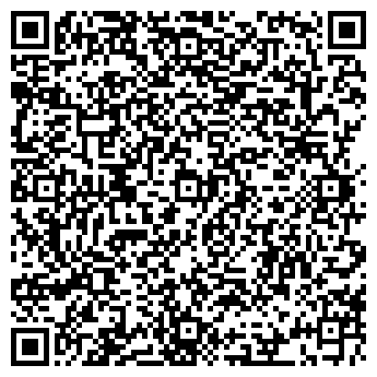 QR-код с контактной информацией организации ИП Артемчук Н. Н.