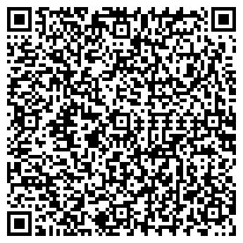 """QR-код с контактной информацией организации ООО""""Джетрэй"""""""