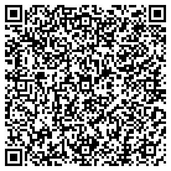 QR-код с контактной информацией организации Интернет-магазин ANDROID