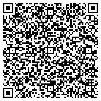 """QR-код с контактной информацией организации Общество с ограниченной ответственностью ООО """"ИвВа трейд"""""""