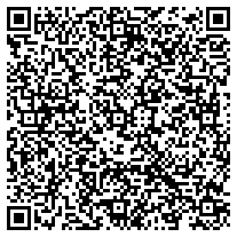 QR-код с контактной информацией организации Адкомторг, ОДО