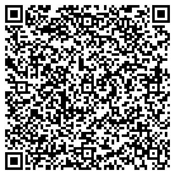 QR-код с контактной информацией организации Интертракт, ООО