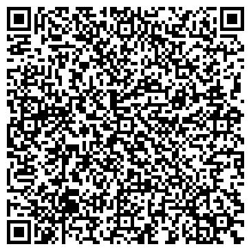 QR-код с контактной информацией организации ТиДиСи, компания