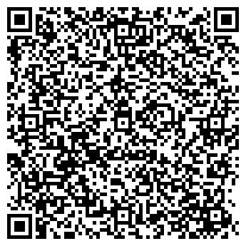 QR-код с контактной информацией организации Одиссей, ПТУП