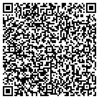 QR-код с контактной информацией организации Родинс, ЧПУП