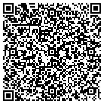 QR-код с контактной информацией организации Ямикс Групп, ООО