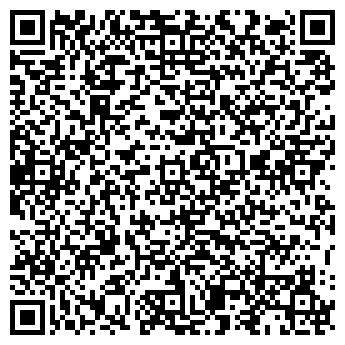 QR-код с контактной информацией организации Эстос-М, ОДО