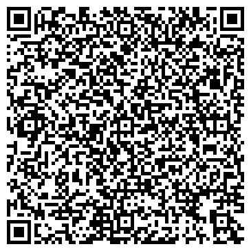 """QR-код с контактной информацией организации Общество с ограниченной ответственностью ООО """"Данилор Трейд"""""""