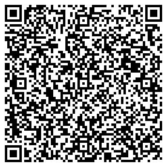 """QR-код с контактной информацией организации ООО """"Байт"""""""