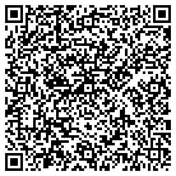 QR-код с контактной информацией организации ООО Альфатек
