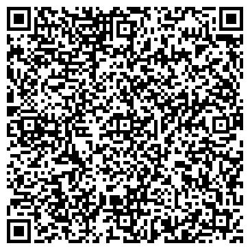 """QR-код с контактной информацией организации Интернет-магазин """"Чистодом"""""""