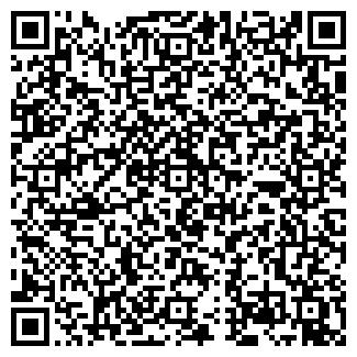 QR-код с контактной информацией организации Exit