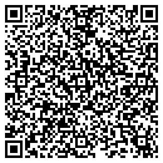 QR-код с контактной информацией организации Veco