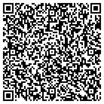 """QR-код с контактной информацией организации ТОВ """"СеЛюТ ЛТД"""""""