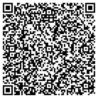 QR-код с контактной информацией организации Great skin