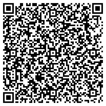 """QR-код с контактной информацией организации ООО""""Радиал-Трейд"""""""