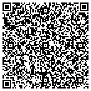 QR-код с контактной информацией организации ООО «Западстройспецинвест»