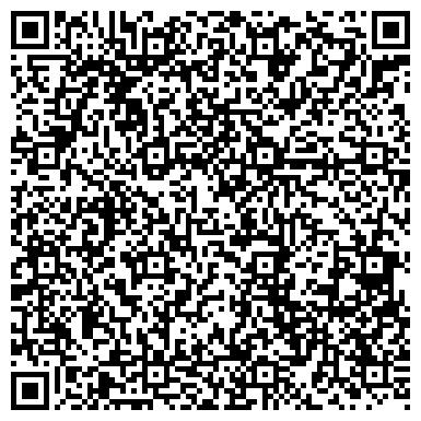 """QR-код с контактной информацией организации Интернет магазин """"Люкс Текстиль"""""""