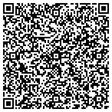 QR-код с контактной информацией организации Интернет-магазин WatchShop