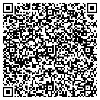 QR-код с контактной информацией организации ООО «АРДЕНН»