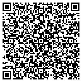 QR-код с контактной информацией организации GasTest