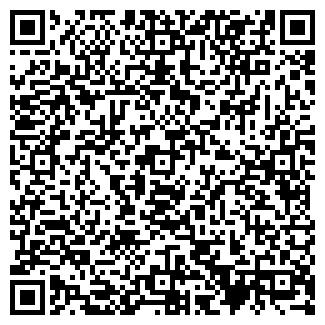 QR-код с контактной информацией организации ФОП Яценко
