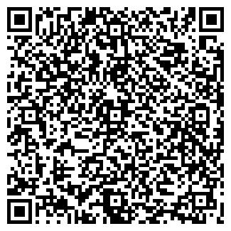 QR-код с контактной информацией организации БОНИТА