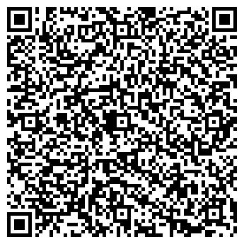 QR-код с контактной информацией организации ЧП Наказный