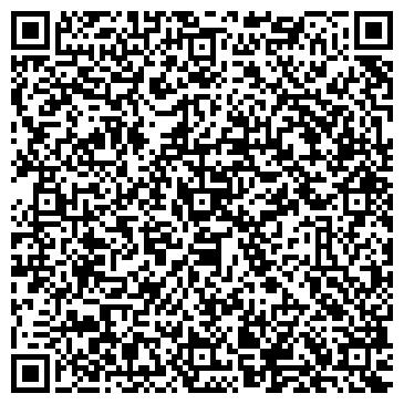 QR-код с контактной информацией организации Мандарин, Интернет-магазин