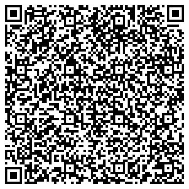 QR-код с контактной информацией организации Карбон Стайлинг, ООО (Carbon styling)