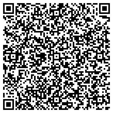 QR-код с контактной информацией организации Торговый Дом Лакма, ООО